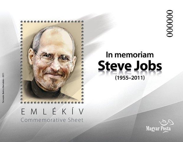 Почтовая марка со Стивом Джобсом появится в 2015 году. Изображение № 1.