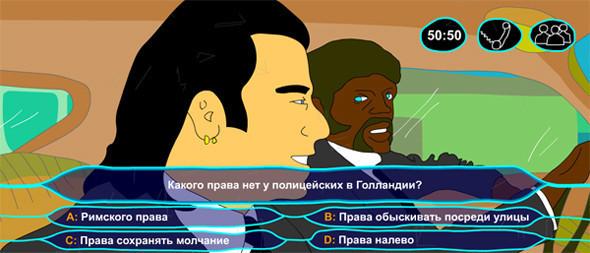 Тест на знание фильма «Криминальное Чтиво». Изображение № 1.