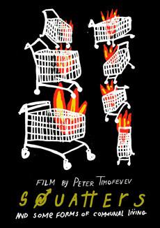 Спиды, технопати и дом Гая Ричи: Как я снимал документальное кино о лондонских сквоттерах. Изображение № 30.