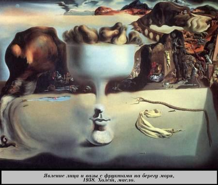 Гений сюрреализма 20-го века. Изображение № 15.