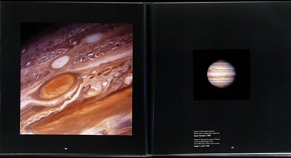 10 альбомов о космосе. Изображение № 146.
