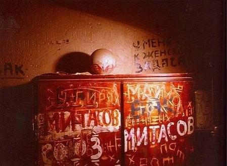 Изображение 9. Олег Митасов и его квартира.. Изображение № 9.