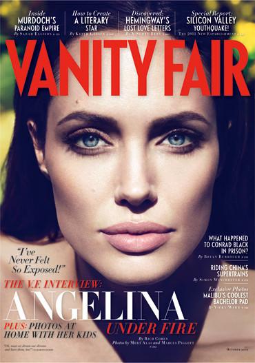 Обложки: Vanity Fair, Marie Claire и Elle. Изображение № 1.