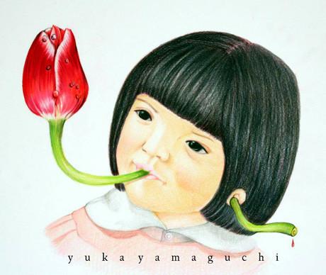 ЮкаЯмагучи. Изображение № 41.