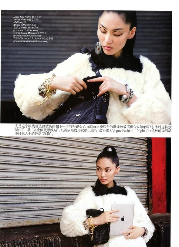 Съёмка: Томми Тон для китайского Vogue. Изображение № 5.