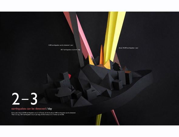 Изображение 147. 12 новых графических дизайнеров.. Изображение № 158.