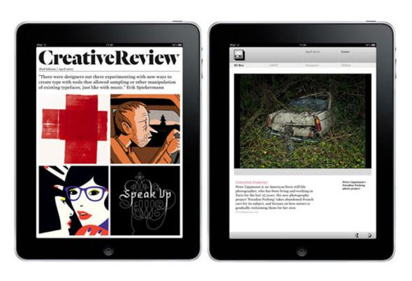 Журнал Creative Review сделал приложение для IPad. Изображение № 2.
