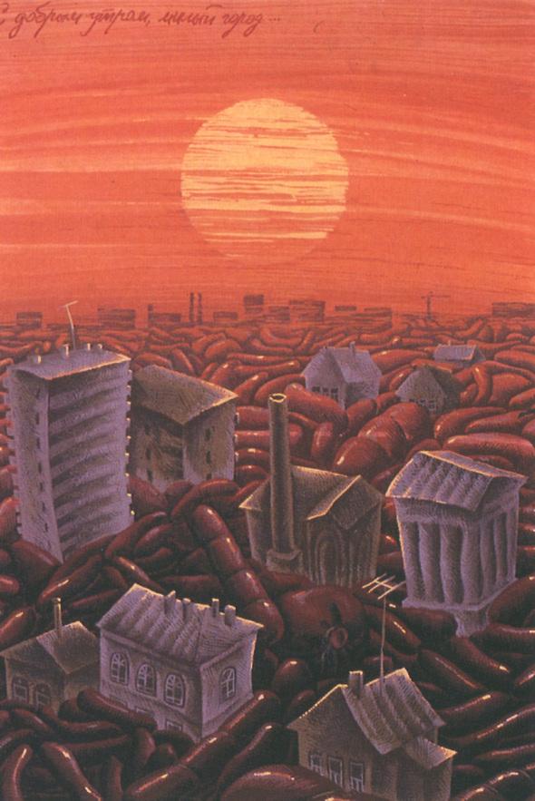 Искусство плаката вРоссии 1884–1991 (1991г, часть 5-я). Изображение № 24.