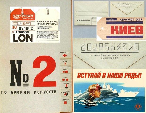 Редизайн: Новый логотип олимпийского комплекса «Лужники». Изображение № 17.
