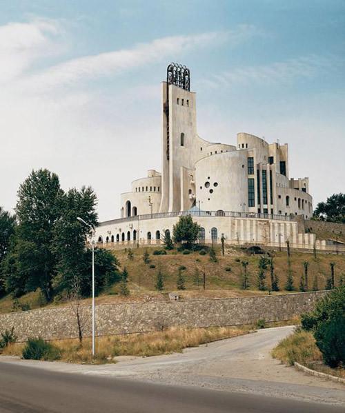Дворец церемоний в Тбилиси, 1985. Изображение № 4.