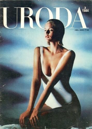 """""""URODA"""" - с приветом из прошлого. Изображение № 16."""
