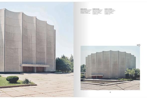 Арт-альбомы недели: 10 книг об утопической архитектуре. Изображение № 23.