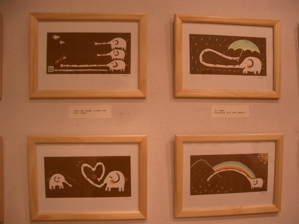 Hitomi Murakami и миркиригами. Изображение № 16.