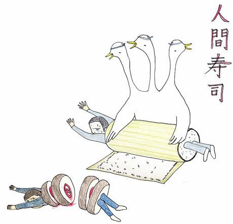 ЮкаЯмагучи. Изображение № 38.