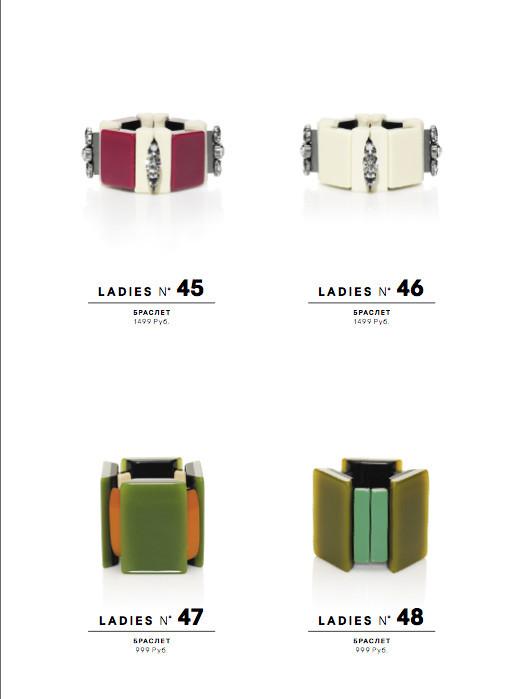 Кампания, лукбук и цены на коллекцию Marni at H&M. Изображение № 44.