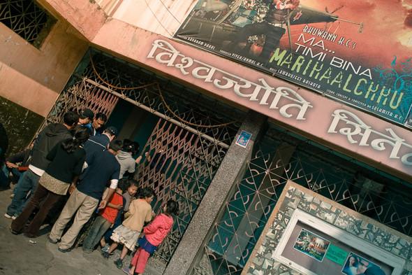 Кино длянарода, Катманду. Изображение № 8.