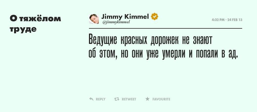 Джимми Киммел,  ведущий вечернего шоу. Изображение № 8.