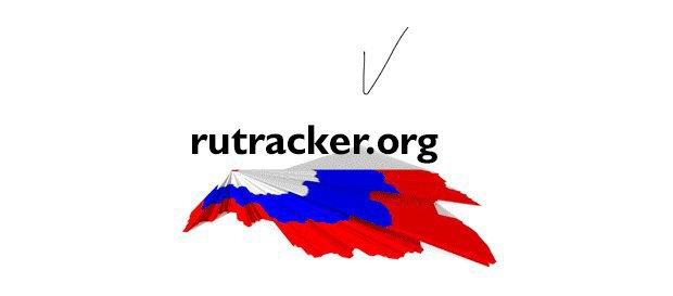 Россия, центр, данные, флаг, точка, лучи, направления, страна, большой, связь, взаимодействие, передача. Изображение № 15.