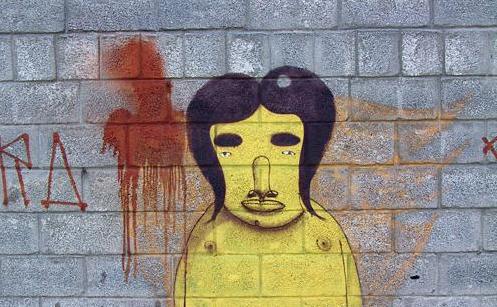 Стены Рио-де-Жанейро. Изображение № 6.