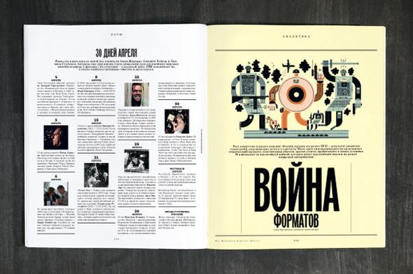 The Hollywood Reporter в России. Изображение № 6.