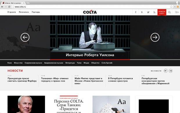 Colta.ru представили редизайн сайта и новый логотип  . Изображение № 1.