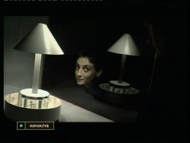 После полуночи (реж. Давиде Феррарио), 2004, Италия. Изображение № 25.
