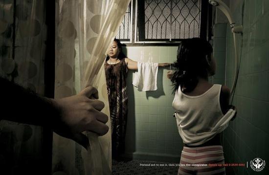 Мировая педоистерия и Таиланд. Изображение № 1.
