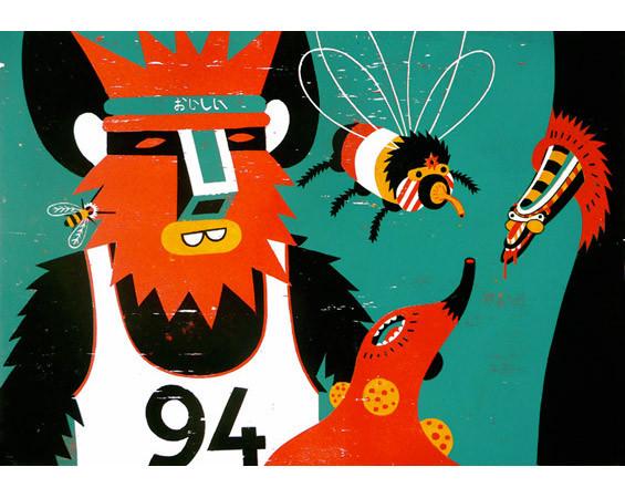 Design Digest: Самое интересное в мире дизайна и искусства за неделю. Изображение №50.