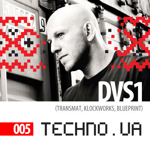 Techno.UA: DVS1. Изображение № 1.