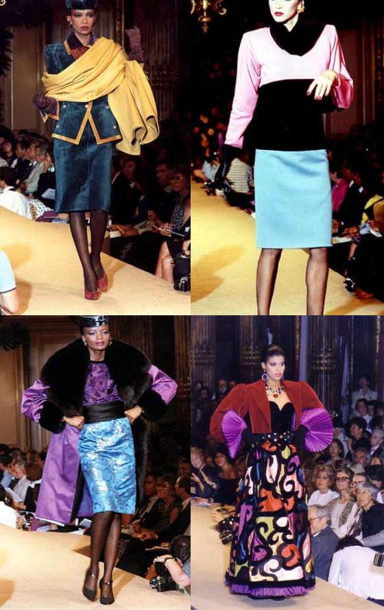 Архив: коллекции Yves Saint Laurent 1962-1999. Изображение № 20.
