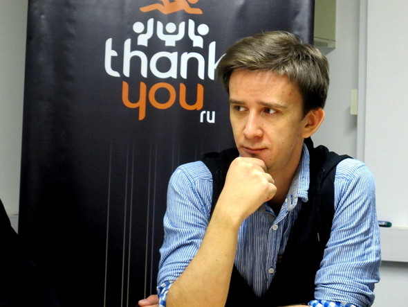 Фоторепортаж с музыкальной конференции ThankYou.ru. Изображение № 2.