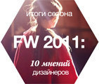 Изображение 13. Вардуи Назарян — об итогах сезона FW 2011.. Изображение № 13.