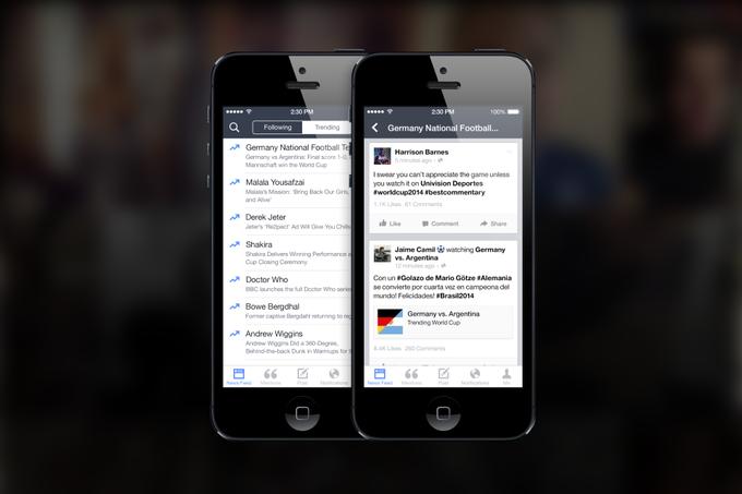 Facebook выпустил приложение для знаменитостей Mentions . Изображение № 3.