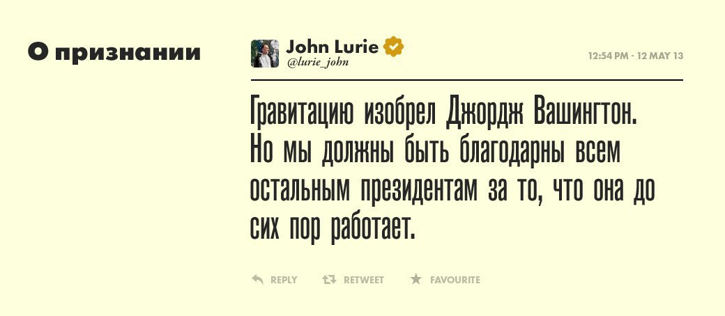 Джон Лури, художник и рыбак. Изображение № 1.