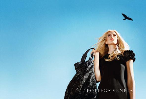 Изображение 24. Рекламные кампании: Time, System, Jaeger London, Bottega Veneta.. Изображение № 24.