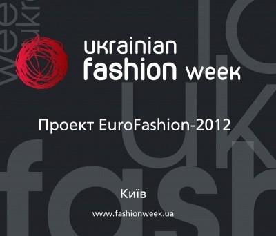 Украинские дизайнеры, стилисты на EuroFashion для Евро 2012. Изображение № 1.