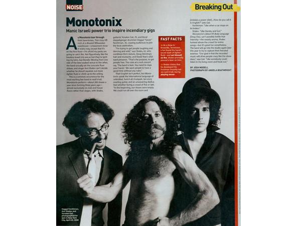 Monotonix. Изображение № 11.