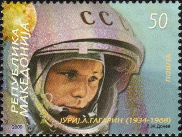 «Поехали!» Подборка ретро-плакатов с Юрием Гагариным. Изображение № 23.