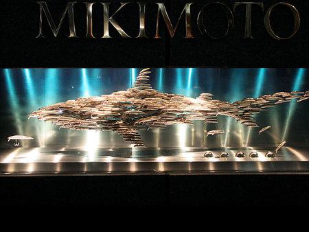 Токийские витрины. Изображение № 10.
