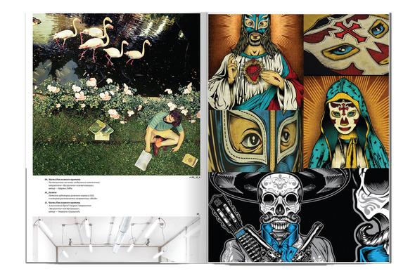 Журнал о дизайне [кАк) изменит и оформление, и содержание. Изображение №3.