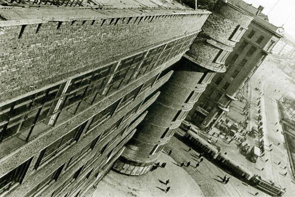 Наркомзем, 1933 г.. Изображение № 45.