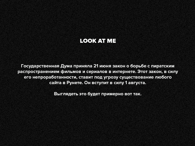 2013 — год России в мире: Борьба за информацию. Изображение № 3.