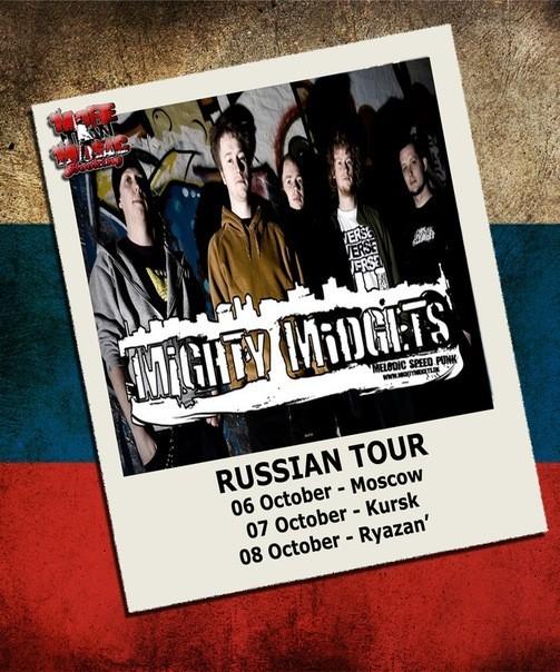 Mighty Midgets (Denmark) в России. Изображение № 1.