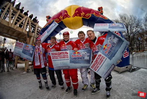 Red Bull Crashed ICE отборочный этап (Москва, Парк Горького). Изображение № 12.