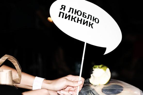 """Изображение 1. Фотографам — поездка на Пикник """"Афиши"""".. Изображение № 1."""