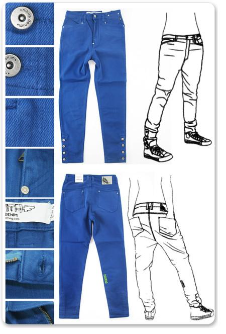 Как брюки сделать зауженные