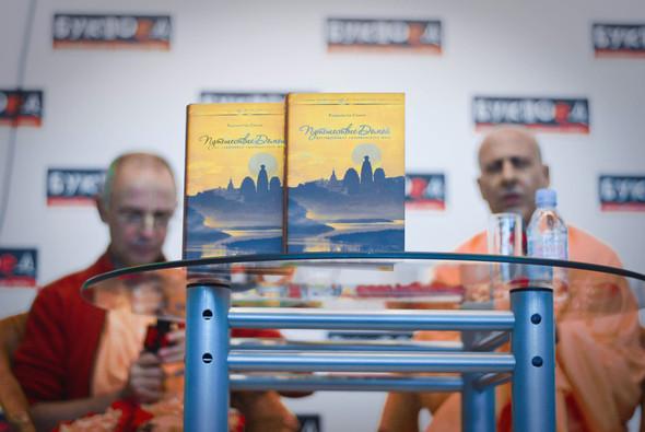 """Презентация книги Радханатха Свами """"Путешествие домой"""" 26.03.2012. Изображение № 4."""