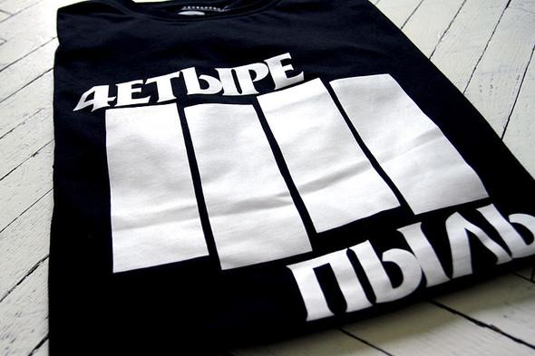 """4пыль: футболки """"Black Dust"""". Изображение №2."""