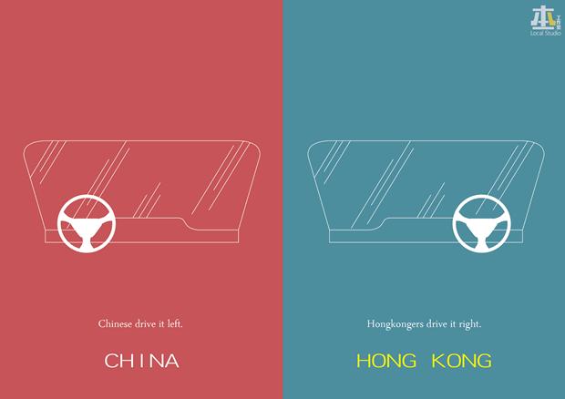 «Китайцы водят слева — Гонконгцы водят справа». Изображение № 15.