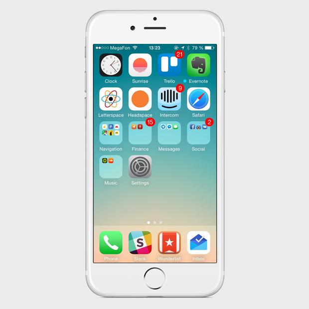 Экран моего смартфона: основатель Amplifr Нат Гаджибалаев. Изображение № 1.